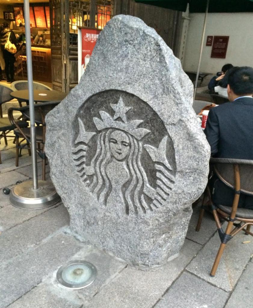 福州カフェ