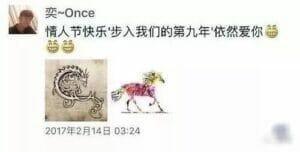 タン・ソンユン譚松韻の結婚彼氏