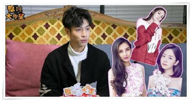 レオロー羅雲熙の結婚彼女